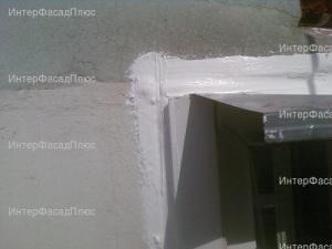 Герметизация балконных плит
