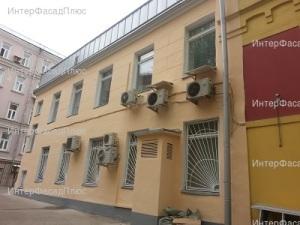 Ремонт фасадов г.Мытищи