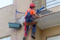 Отремонтировать фасад дома