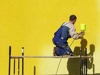 Покраска стен Лобня